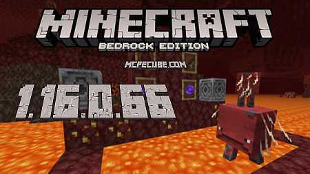 Minecraft PE 1.16.0.66 for Android