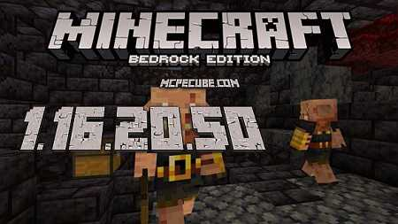 Minecraft PE 1.16.20.50 for Android