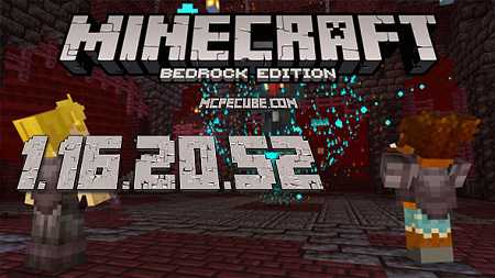 Minecraft PE 1.16.20.52 for Android