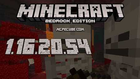 Minecraft PE 1.16.20.54 for Android