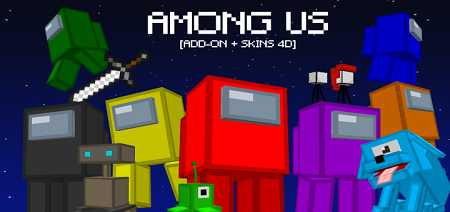 Among Us Add-on