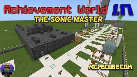 achievement world map